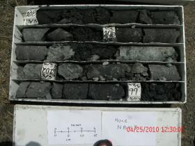 Drill Core bv 3 4 - High Grade Section
